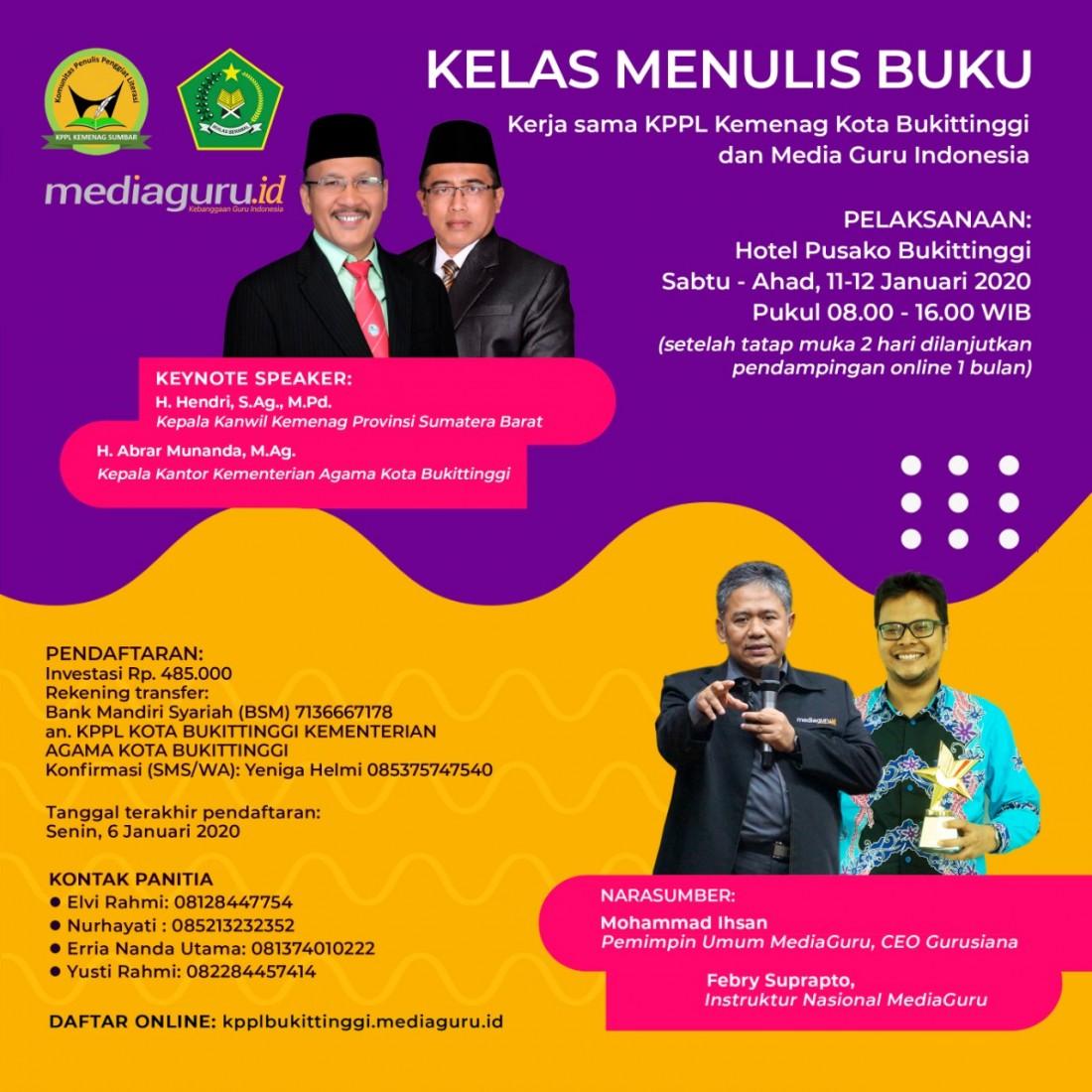 Kelas Menulis Buku KPPL Kemenag Bukittinggi (11 - 12 Januari 2020)
